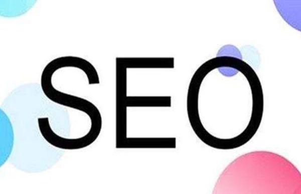 网站SEO运营推广绝招,你知道几种?